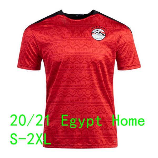 مصر الصفحة الرئيسية