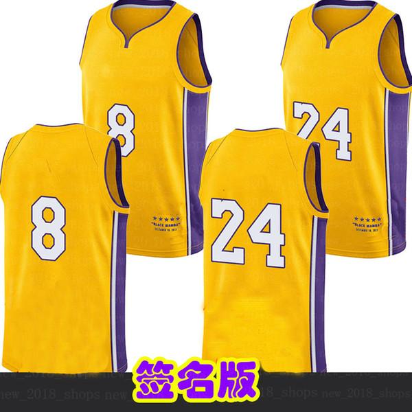 Jersey Qianming