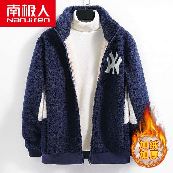 Royal Blue Teddy свитер