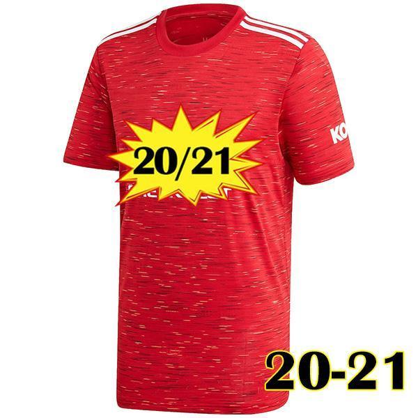 2021 홈 팬