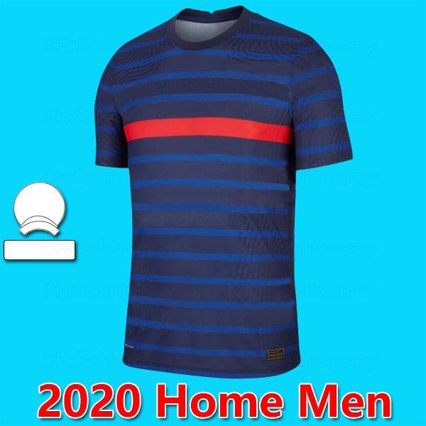 P03 2020 홈 Patch2.