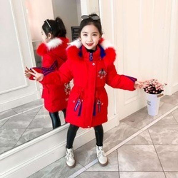 Rouge-5 ans