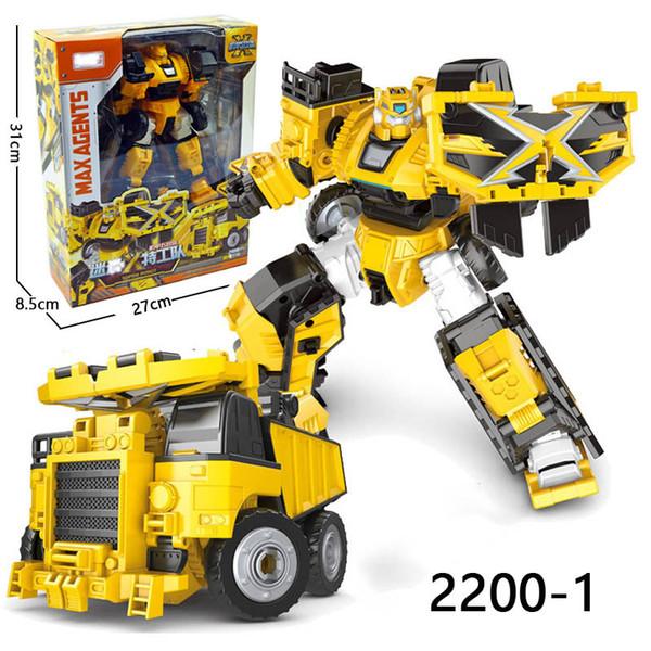 2200-1 O Kutu