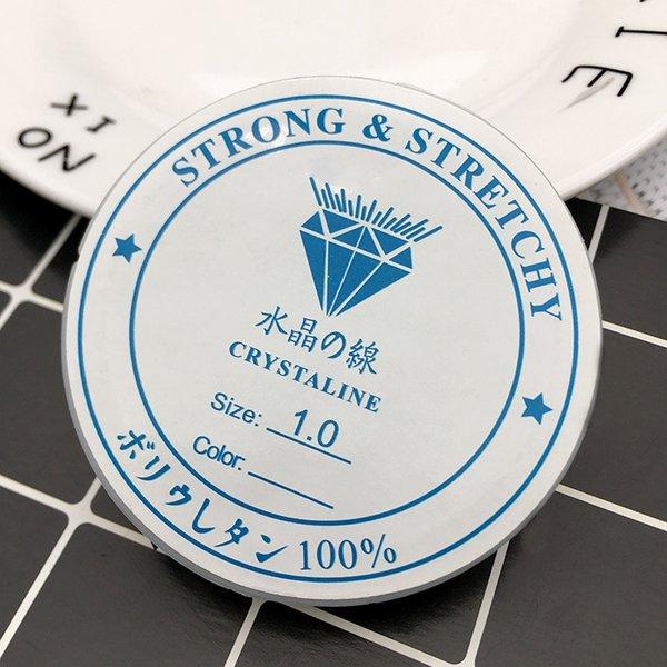 Nero 1,0 millimetri di cristallo elastico Discussione