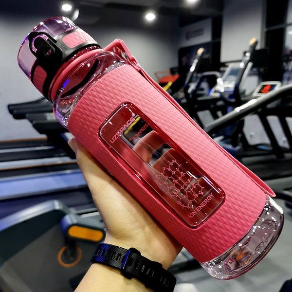 900 мл розовый