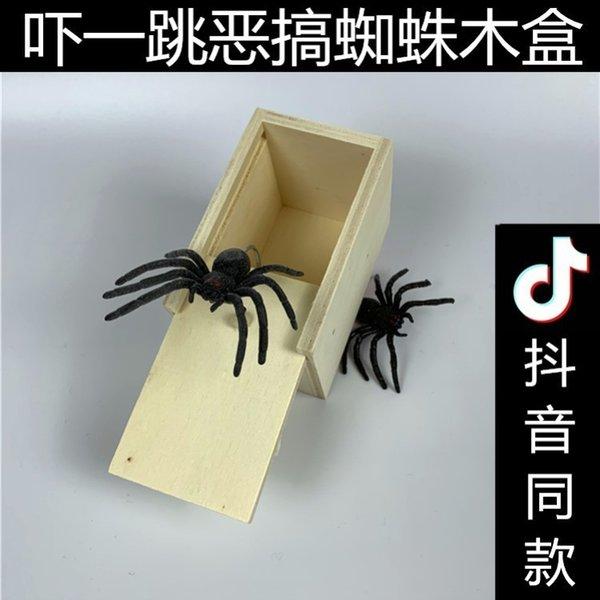 Aranha assustador de madeira Box-m18 de boa qualidade