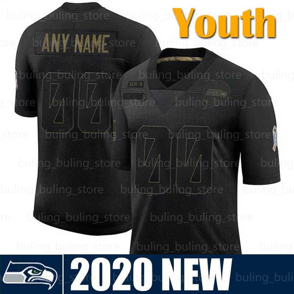 2020 New Youth Jersey(haiying)