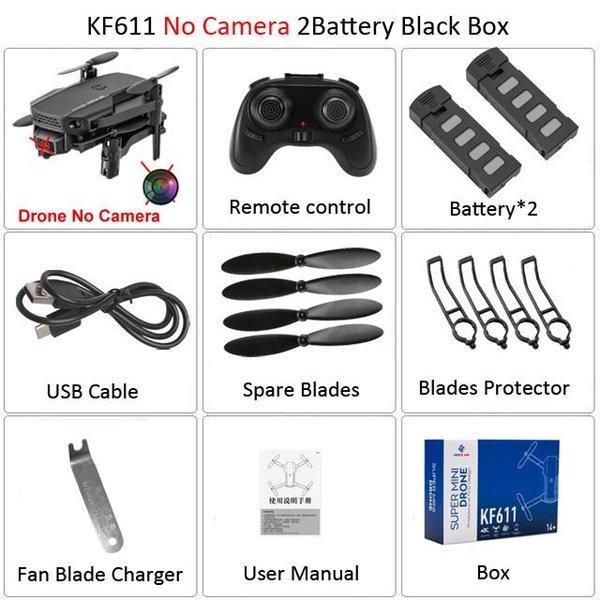 NO camera-BOX 2B China