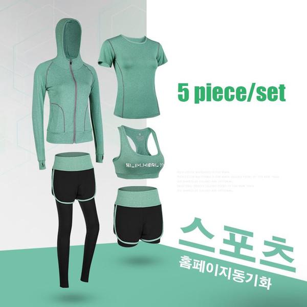 الأخضر 5 قطعة