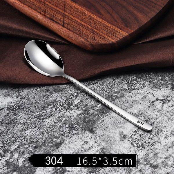 s 16.5x3.5cm