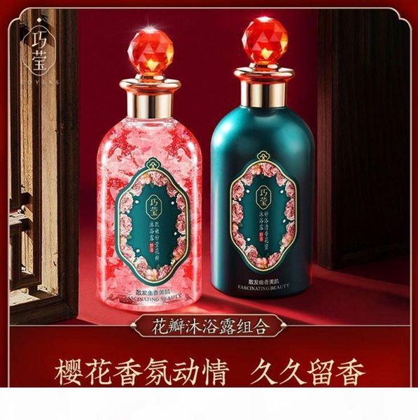 best selling liluyao Petals scent nectar shower 300ml essential oil household fragrance moisturizing and refreshing shower creamcherry blossoms