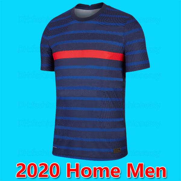 P01 2020 가정
