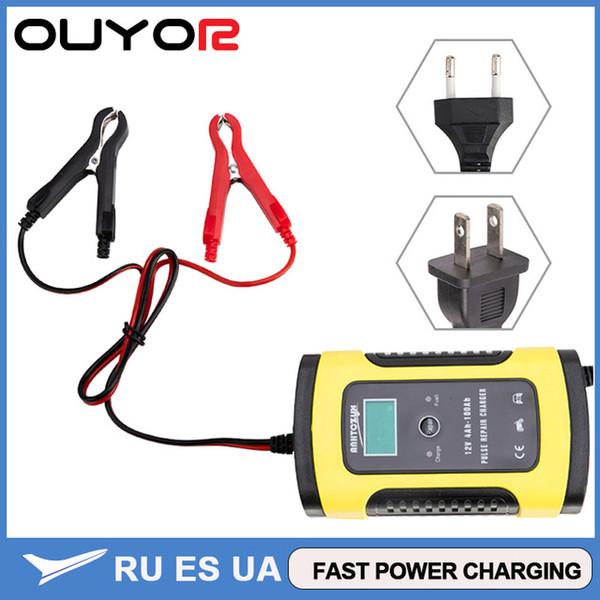 Unità di ricarica della batteria Caricabatteria automatico completo Caricabatteria da 110 a 220V a 12 V 6a LCD Smart Veloce per auto auto autoacido del piombo