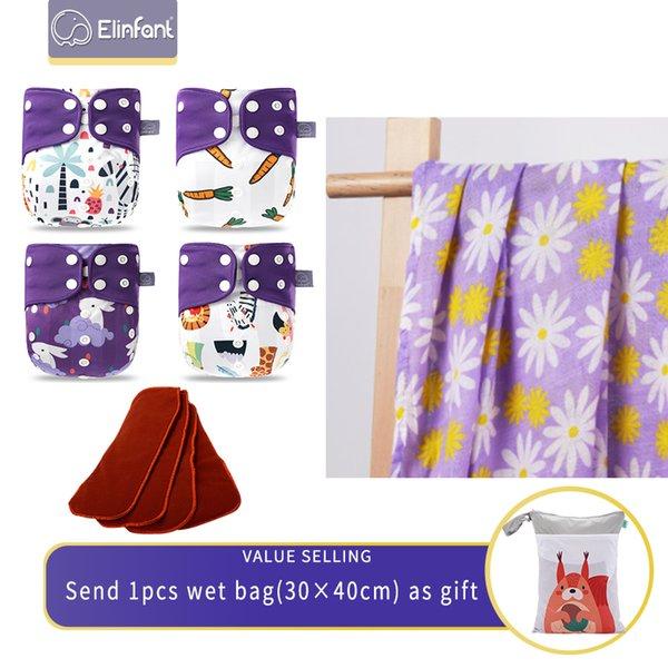 M-cloth Diaper