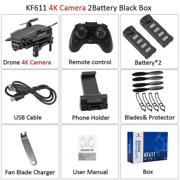 4K BOX 2B China