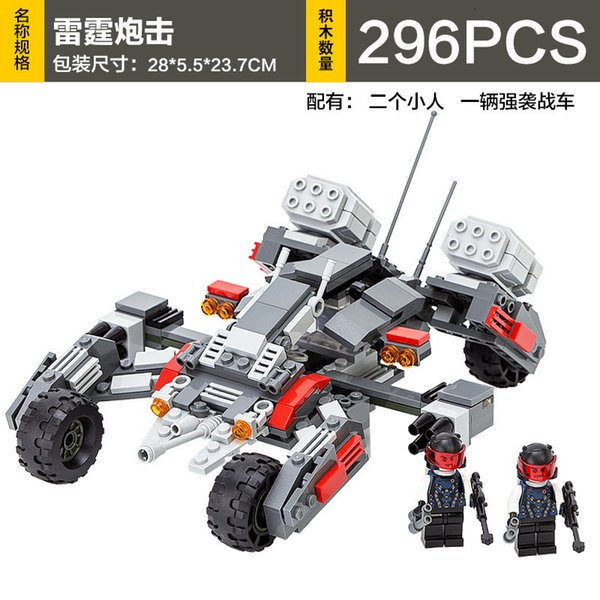 best selling 8215 Earth Border Series Collected Blocks Toys Thunder Bombing Phantom Assault Chariots Wholesale