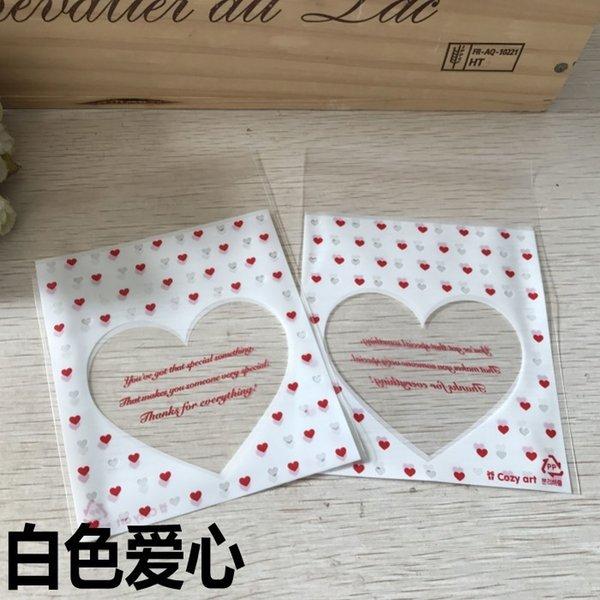 Amor-sobre White 10 x 14 cm, aproximadamente 100 Pi