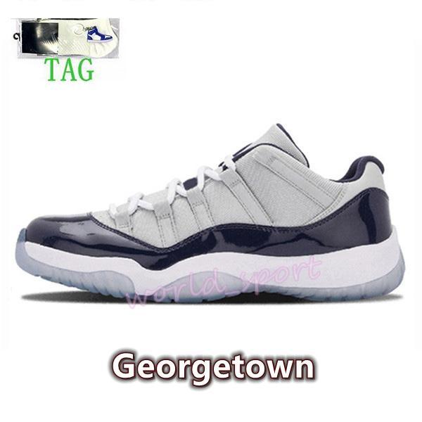31. Джорджтаун