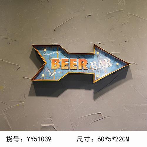51039-15x30cm