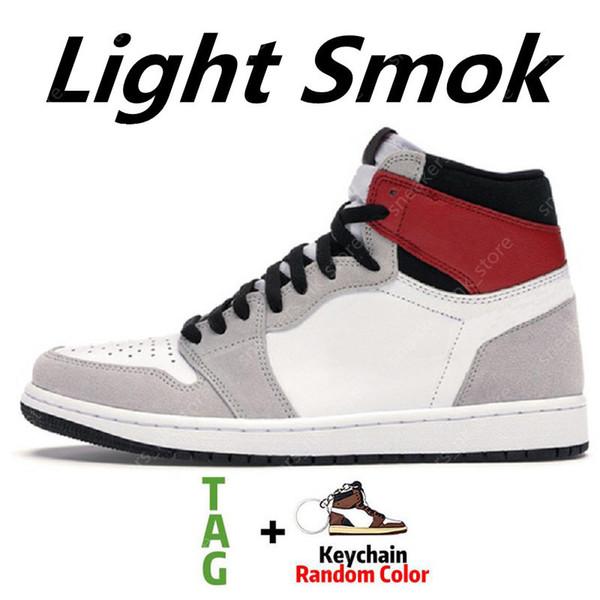 Свет курить