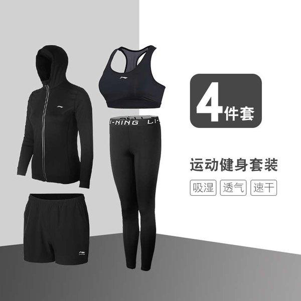 4-teiliger Anzug - Jacke BH-Kombination