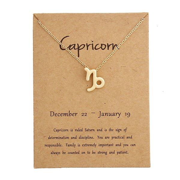 6183-Capricorn-avoir une carte