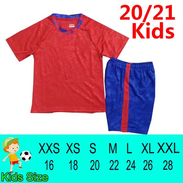 Yinggelan 20 21 Training Kinder