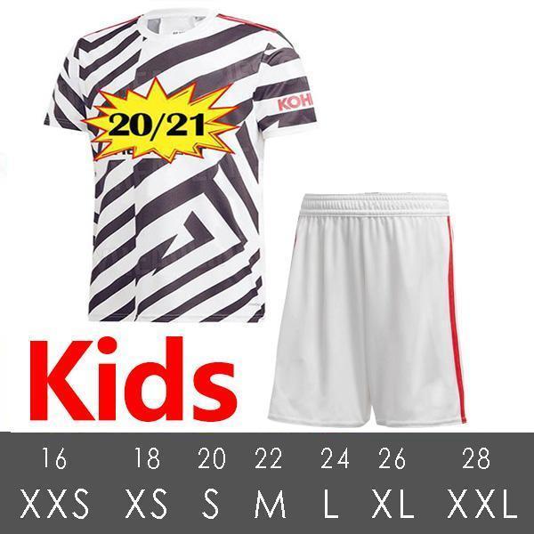 2021 세 번째 아이들