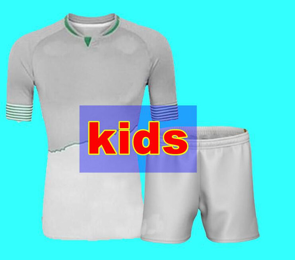 20/21 3rd Kids size16-28