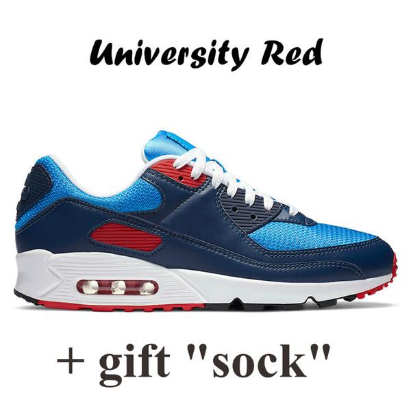 25 University Red