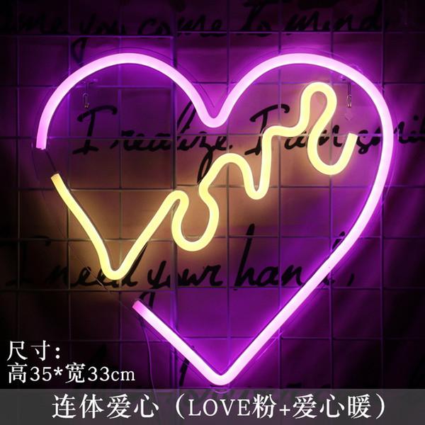مسحوق الحب حامي + حب دافئة