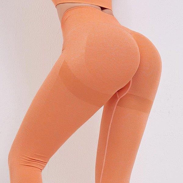 السراويل البرتقالية