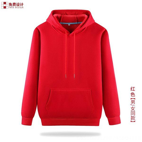 Kırmızı-M