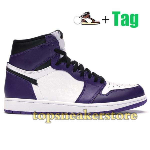 # 6 Высокий суд Фиолетовый Белый