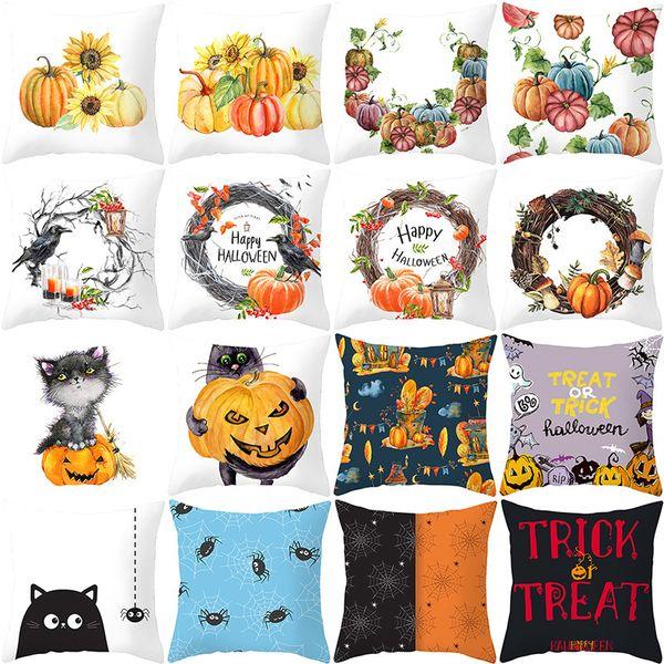 best selling Pumpkin Halloween 2020 Pillow Cover New Peach Skin Upholstery Cushion Waist Pillow Cover