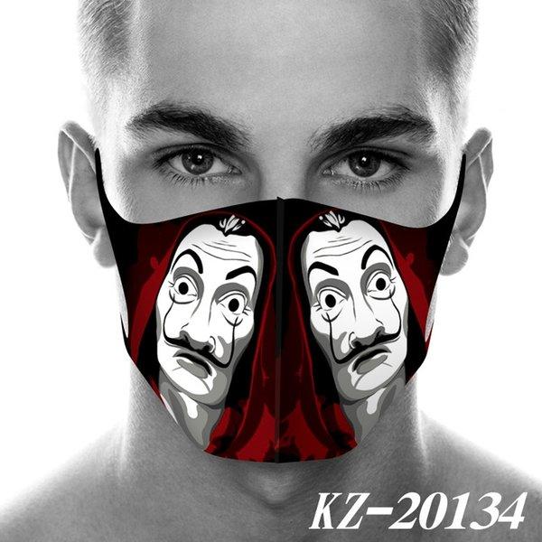KZ-20134.