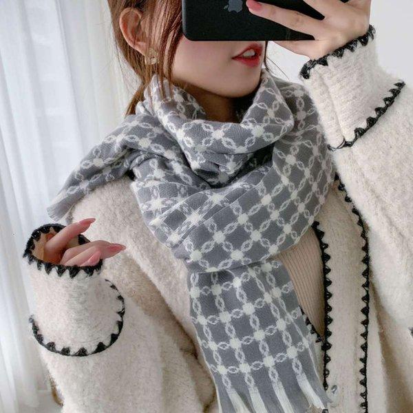 Cadena DQ Grey-180cm