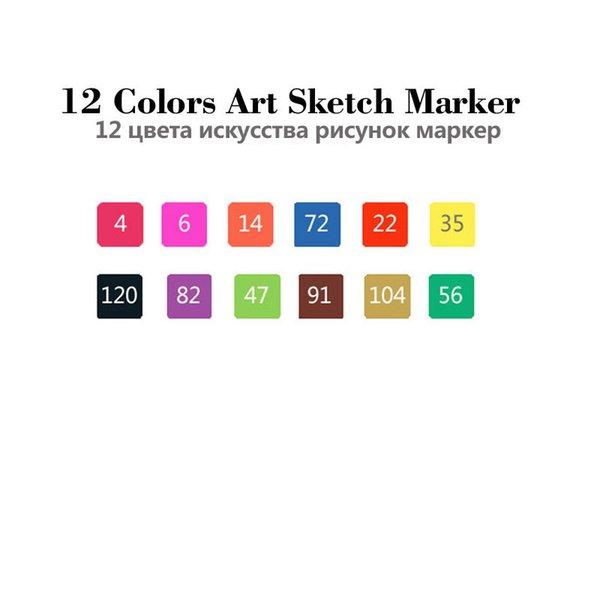 12 set colori