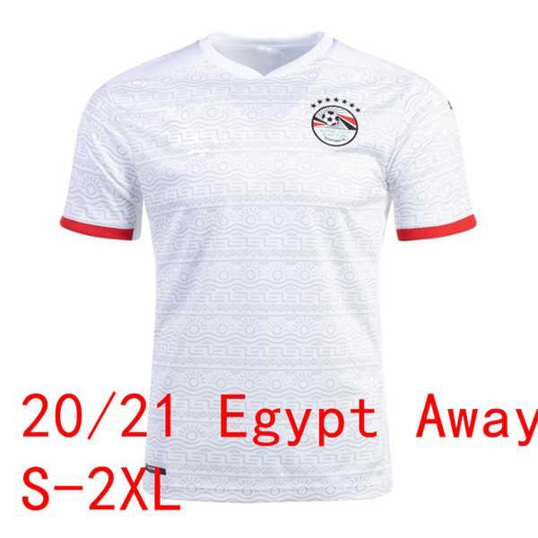 مصر بعيدا