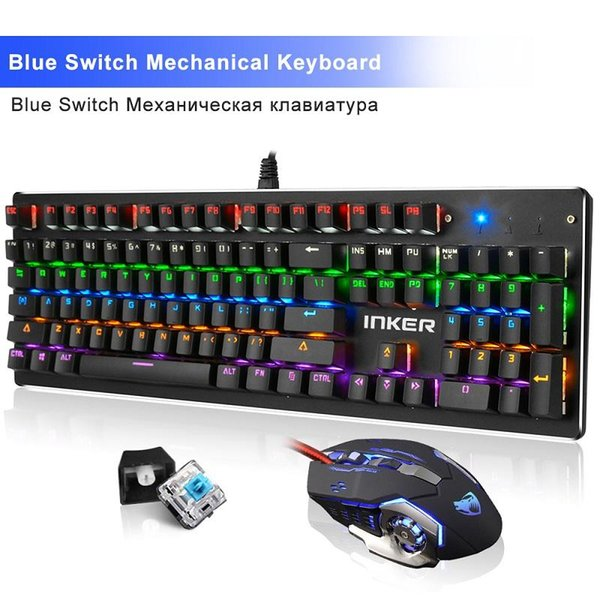 Keyboard and Mouse Blue Switch