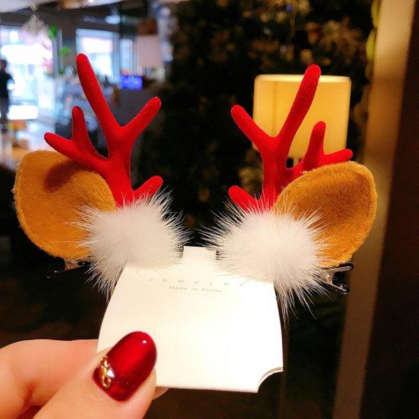 9 × красного Antlers + желтые Уши - 1 пара