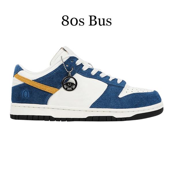 80s الحافلة