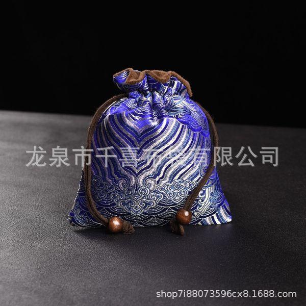 Xiangyun azul 13x15-Bolso