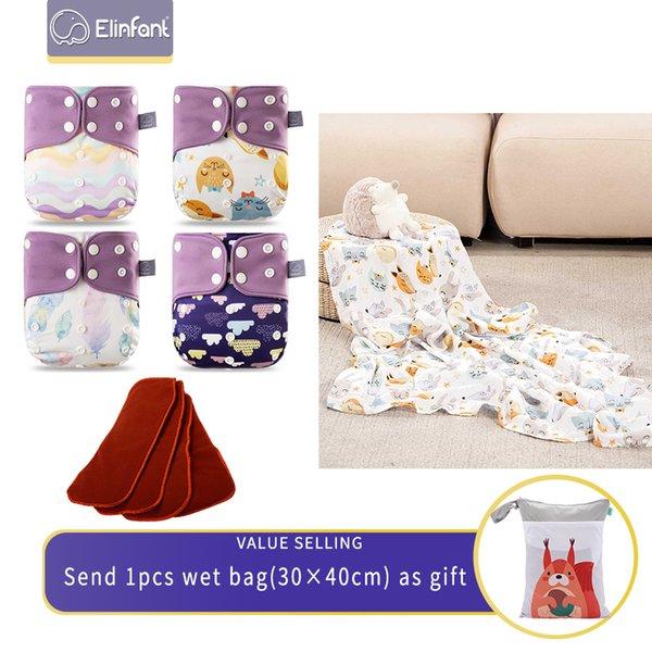 C-cloth Diaper