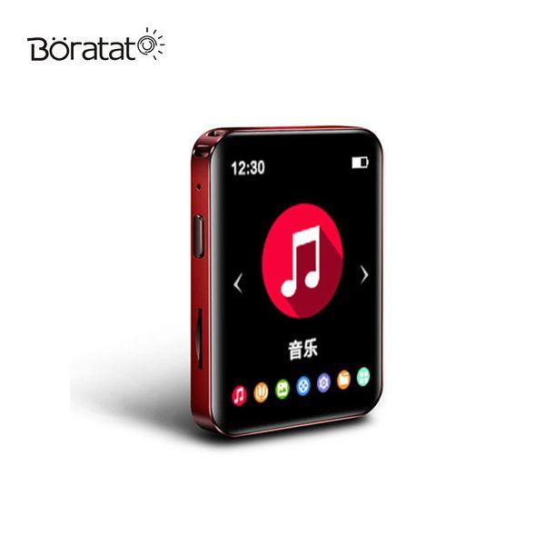 Kırmızı 4GB