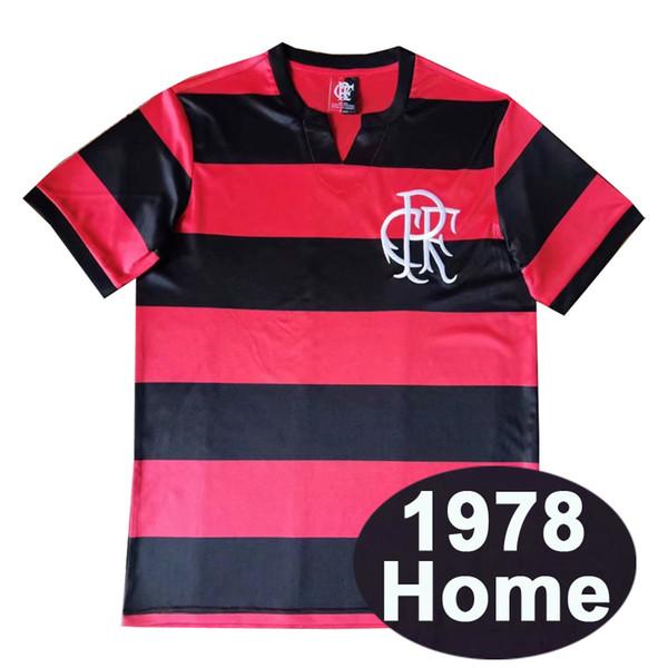 FG2712 1978 Home