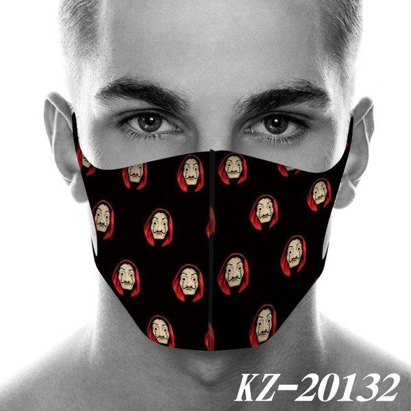 KZ-20132.