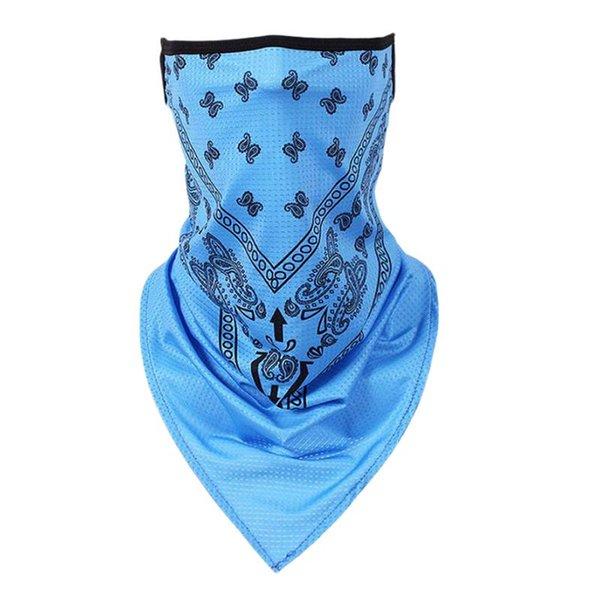 Королевский синий