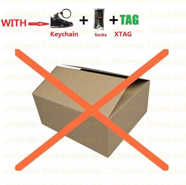 sem Box