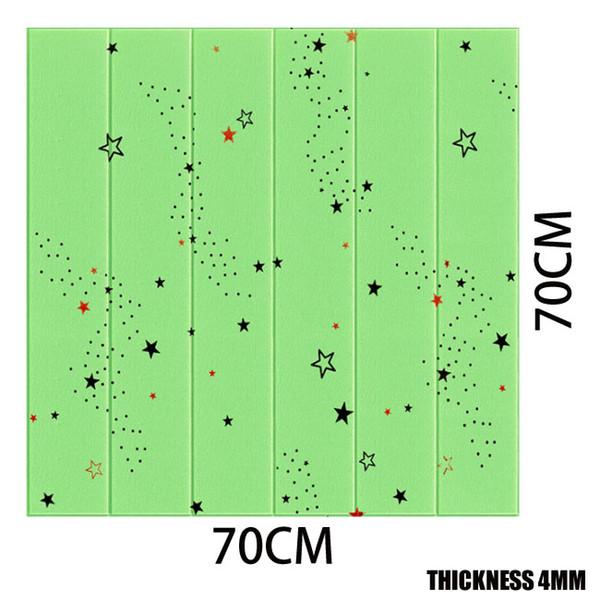 70 cm * 70 cm